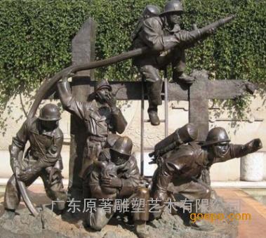 广东原著雕塑工厂制作玻璃钢仿铜消防员雕塑 消防人物