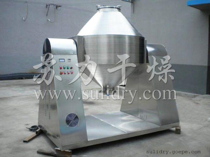 SZG-2500双锥回转真空干燥机价格