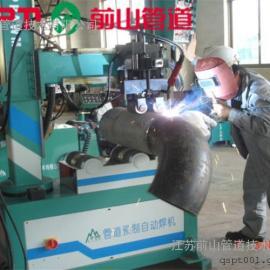 管道自动焊接工作站