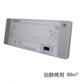 肯格王YKX/Y100空气消毒机动静两用壁挂式
