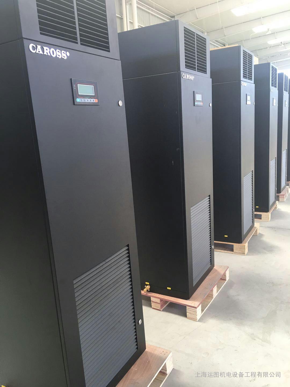 上海实验室机房精密空调丨恒温恒湿精密空调