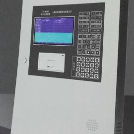 防火门监控器
