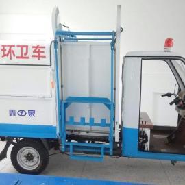 电动三轮挂桶式垃圾车价格 电动垃圾车厂家报价