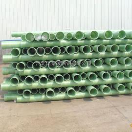 玻璃钢管道 玻璃钢电缆管 玻璃钢电缆穿线管