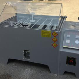 GS-90盐雾试验箱