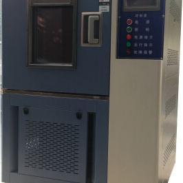 GS-150F可程式恒温恒湿试验箱