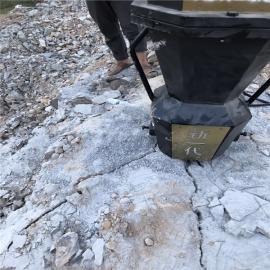 岩石液压劈裂机液压劈石器