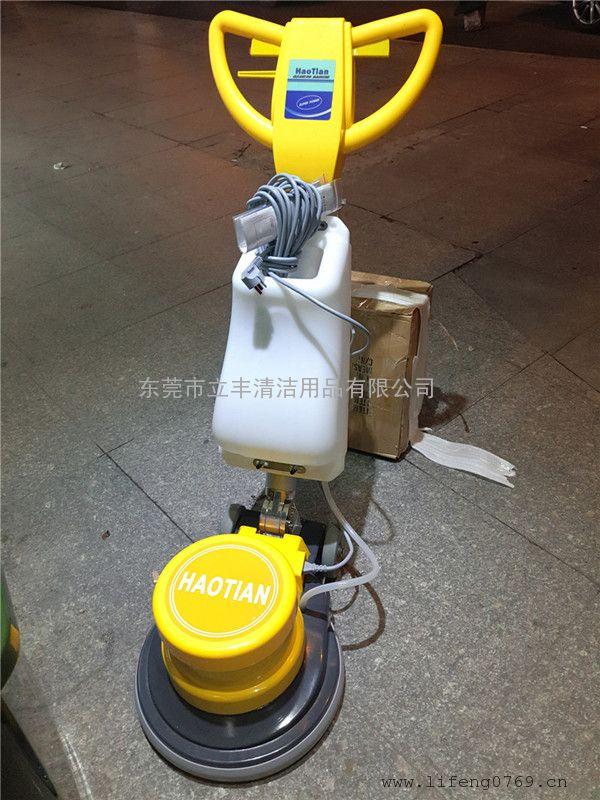 154洗地机 HT-154磨地机 多功能刷地机 东莞洗地机