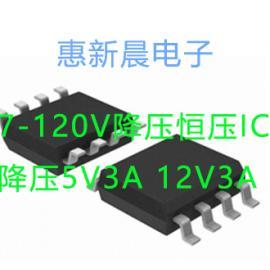 H6103超低价7-120V电瓶车降压芯片转4.2V2A
