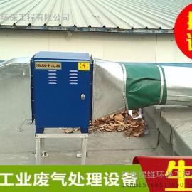 惠州油雾收集处理CNC机床油雾净化器工业车间油雾收集净化器