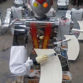 全自动刀削面机器商用面条机多功能刀削面机器人
