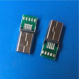 迷你10P公头带板MINI USB带PCB板焊线式 飞利浦