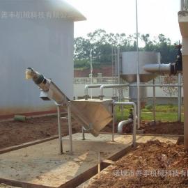 油田专用无轴螺旋砂水分离器、诸城善丰砂水分离器