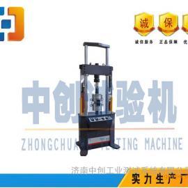橡胶隔振器寿命试验机