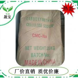 羧甲基纤维素钠陶瓷级羧甲基纤维素钠850粘度晟宝化工