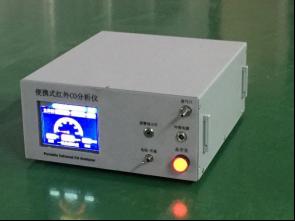 红外 一氧化碳分析仪GXH-3011A1型便携式红外线CO分析仪