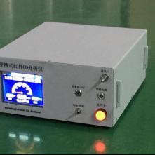GXH-3011A型红外线CO分析仪,便携式红外CO分析仪生产厂家