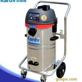 凯德威吸尘器GS-1245工业吸尘器干湿两用商用吸尘器