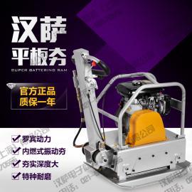 广西HS-C160平板夯价格
