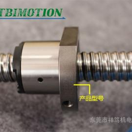 供应TBI螺母SFS3232 TBI滚珠丝杠