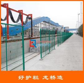 铁路隔离护栏网 护栏网厂家 绿色铁丝网 龙桥厂家直销