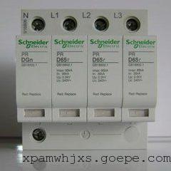施耐德iST系列II类电涌保护器