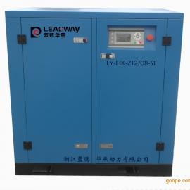 11KW静音无油涡旋空压机