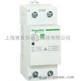 施耐德iPTU通信专用电涌保护器