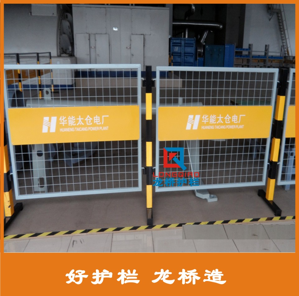 龙桥护栏厂 网隔离栅 护栏网隔离栅 隔离栅多钱