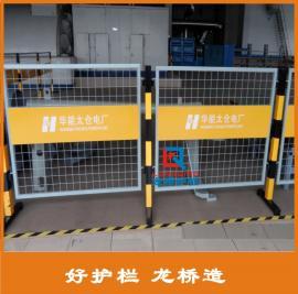 变电所安全放心阻隔网 变电所检验安全放心围栏网 运营 带双面LOGO板