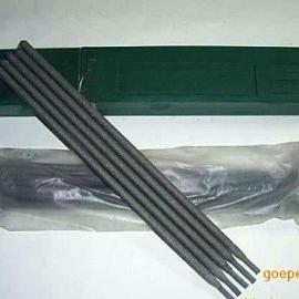 D917Ni螺旋推进器耐磨焊条