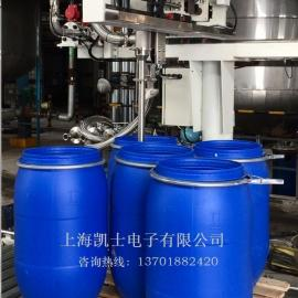 吨桶灌装机在化工行业中的应用(视频)