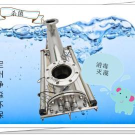 紫外线消毒器JM-UVC-750自动清洗紫外线杀菌器
