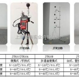 JTR09辐射热计/辐射监测设备 /热辐射计/ 辐射热仪