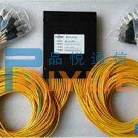 1分64盒式光分路器