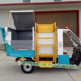 河南维境车业三轮密闭式垃圾车电池维护