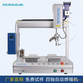 苏州索高自动化有限公司厂商直销四轴双平台焊锡机