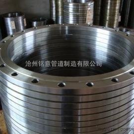 厂家直供碳钢 不锈钢法兰 国标法兰DN20-DN2000