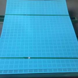 上海工地外墙防护爬架网规格-建筑提升架米字型防护网
