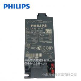 飞利浦48W/m1.05A46V室内射灯驱动电源欧洲进口