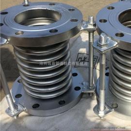 厂家直销金属补偿器法兰式 不锈钢波纹补偿器 非金属膨胀节