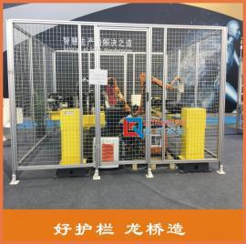 交期短 铝合金工业设备安全护栏网 龙桥专业订制