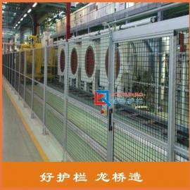交货快 铝合金工业设备安全护栏网 铝型材镀锌网 龙桥护栏厂直销