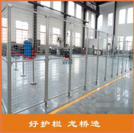 贵阳铝型材护栏网 贵阳铝型材加镀锌网防护栏网/龙桥专业订制