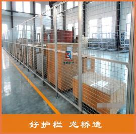 嘉兴铝型材工业围栏 嘉兴铝型材工业厂区隔离网/龙桥厂家定制