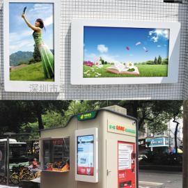 户外超薄(10cm)壁挂式触摸广告机