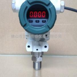 四川贺迪HDP578S工业型RS485数字压力变送器 LED数显压力变送器