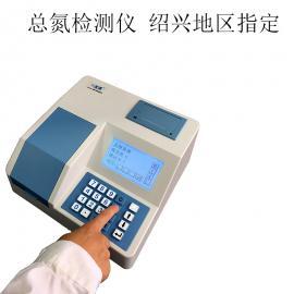 印染厂专用总氮检测仪快速测量0-250mg/l热销绍兴柯桥