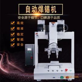 变压器自动焊锡机 电子半导体焊锡机全自动机器