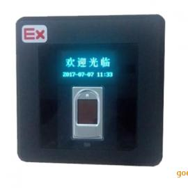 XY400_IB本安防爆金属指纹识别器